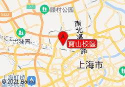 上海復文教育寶山校區