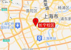 上海维情学苑长宁校区