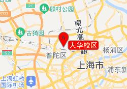 上海学大教育大华校区