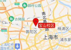 上海昂立少儿宝山校区