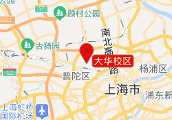 上海复文教育大华校区