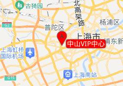 上海昂立少儿教育中山VIP中心