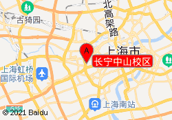 上海至慧学堂长宁中山校区