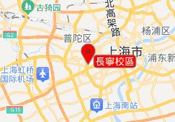 上海麥威英語長寧校區
