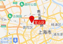 上海阳光喔生态语文学校宝山区