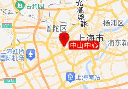 上海昂立中学生中山中心