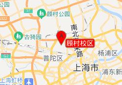 上海复文教育顾村校区