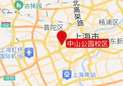 上海新东方中山公园校区