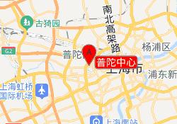 上海优路教育普陀中心