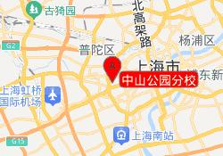 上海韦博国际英语中山公园分校