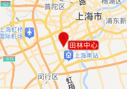 上海昂立中学生田林中心