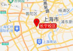 上海ROSSO国际艺术教育长宁校区