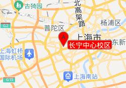 上海星马教育长宁中心校区