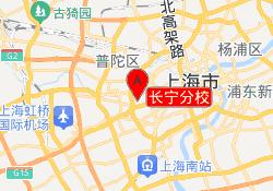 上海环球雅思长宁分校