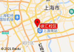 上海应用技术学院徐汇校区