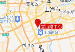 上海昂立外语宜山路中心
