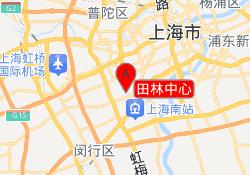 上海昂立少儿教育田林中心