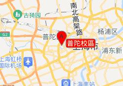 上海環球雅思教育普陀校區