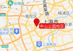 上海昂立IT教育中山公园校区