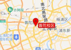 上海自力教育普陀校区