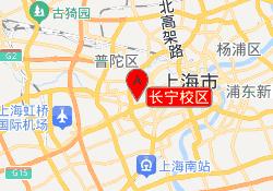 上海YESSAT北美考试中心长宁校区