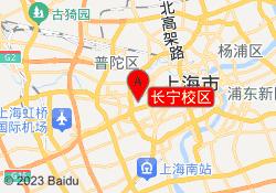 上海樱花日语长宁校区