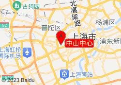 上海新世界教育中山中心