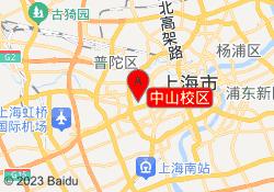 上海朝日日语中山校区