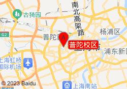 上海汇众教育普陀校区
