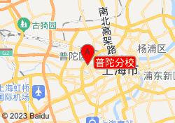 上海学尔森教育普陀分校