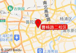 上海新东方曹杨路二校区