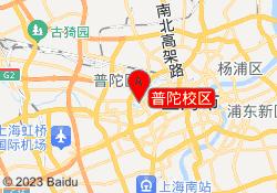 上海新东方学校普陀校区