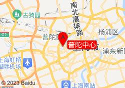 上海昂立少儿教育普陀中心