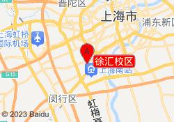 上海应用技术大学徐汇校区