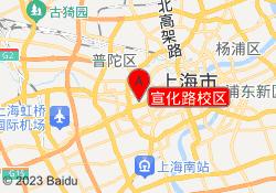 上海学诚国际教育宣化路校区