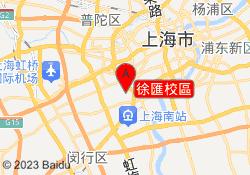 征辰太奇教育徐匯校區