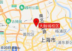 上海至慧学堂大融城校区
