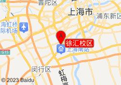 大立教育徐汇校区