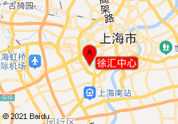 上海财菁教育徐汇中心