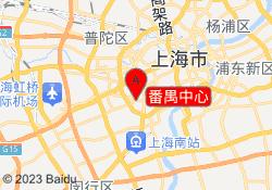 上海昂立少儿教育番禺中心
