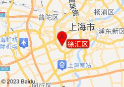 上海昂立IT教育徐汇区
