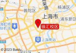 上海昂立新课程徐汇校区