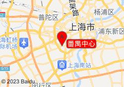 上海昂立中学生番禺中心