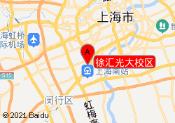 上海新东方学校徐汇光大校区