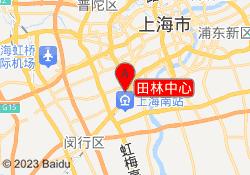 上海昂立外语田林中心