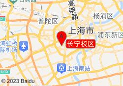 ARTSLINK零创国际艺术教育长宁校区
