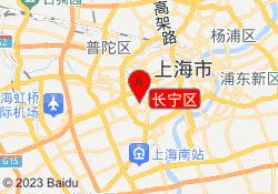 上海尤十国际艺术教育长宁区