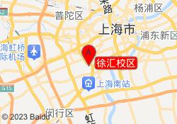 学威国际商学院徐汇校区