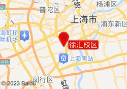 上海立信CPA金融学院徐汇校区