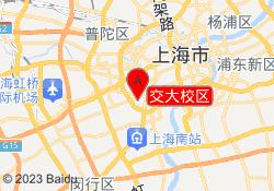 上海美盟教育交大校区